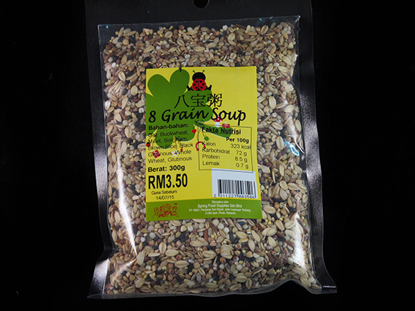 Chinese Eight Grain Porridge Mix