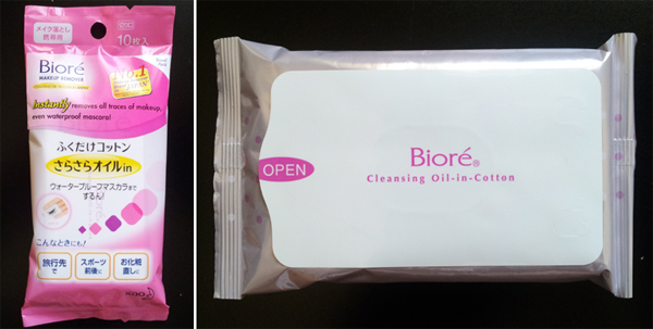 Best Makeup Remover Towelettes: Biore Makeup Remover Wipes - Chen's Blog