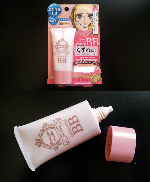 Kiss Me Heroine Makeup: Heroine Make Lasting Mineral BB Cream