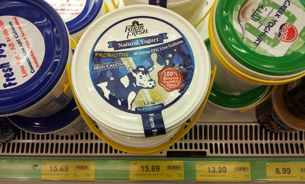 Farm Fresh Yogurt 1.5kg