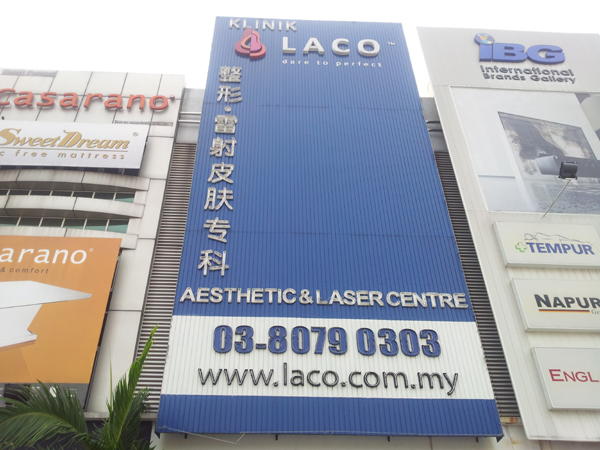 LACO Aesthetic Clinic