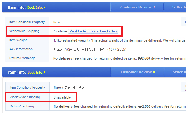 191414c92bf How to buy from Gmarket | Gmarket Paypal Error | Gmarket Coupon