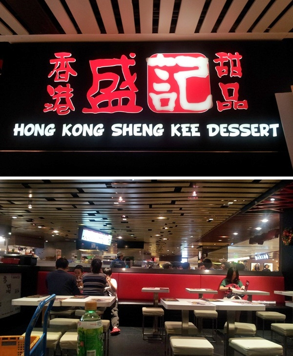 Hong Kong Sheng Kee Dessert Singapore Outlet