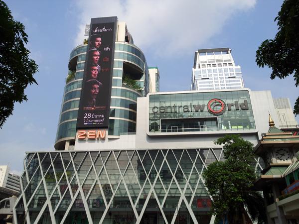 Central World Shopping Mall Bangkok | How to go Central World