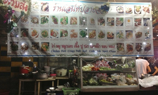 On Nut Food Market Home Cooking Food Stall