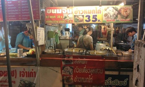 On Nut Food Market Stall