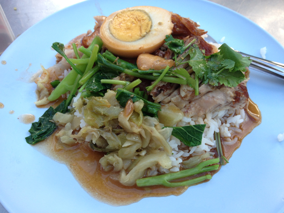 Steamed Pork With Rice Meal Recipe — Dishmaps