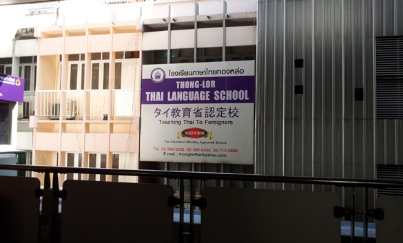 Thai Language School Bangkok