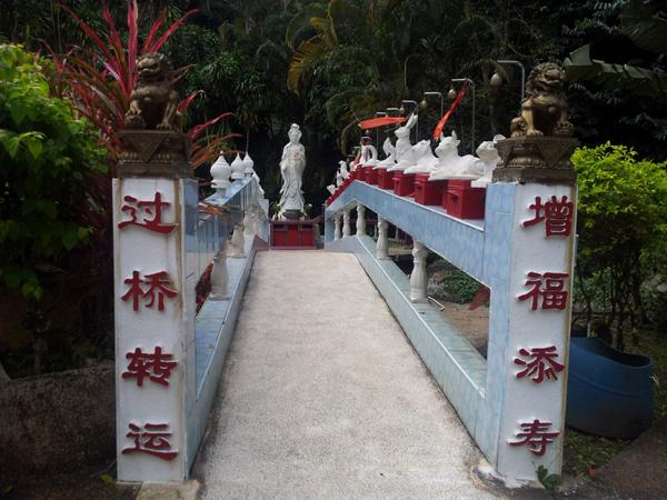 Piyamit Tunnel Guan Shi Yin