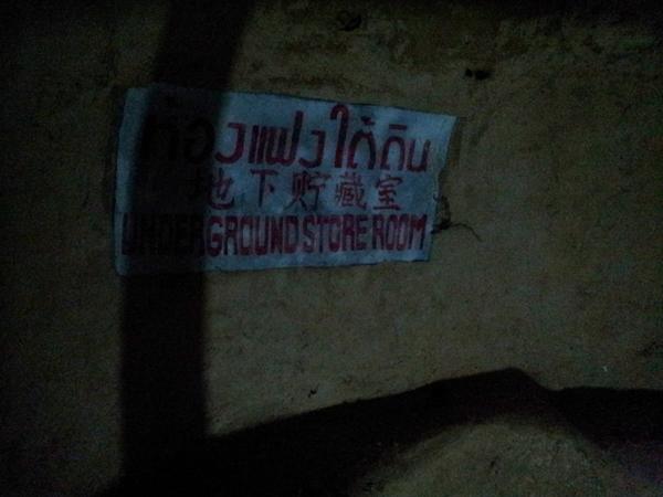 Piyamit Tunnel Underground store room